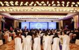 黑科技点亮未来 中国快递物流创新创业大赛在桐庐举行