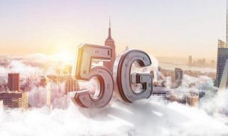数字革命重塑经济,5G在全球快速应用有两大障碍