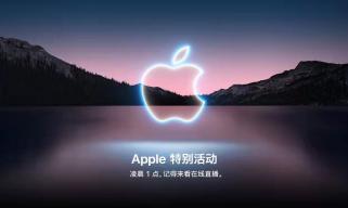 """新发布的Apple Watch键盘背后,是苹果专注坑开发者20年的一场""""阴谋"""""""