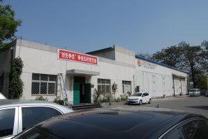 北京巴士传媒股份有限公司
