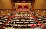 山东省第九次归侨侨眷代表大会在济南召开