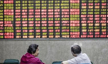 New HSBC ETF tracks Chinese A shares
