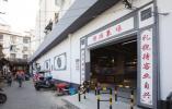 姑苏区惠民工程又有进展 朝阳菜场改造升级下周营业