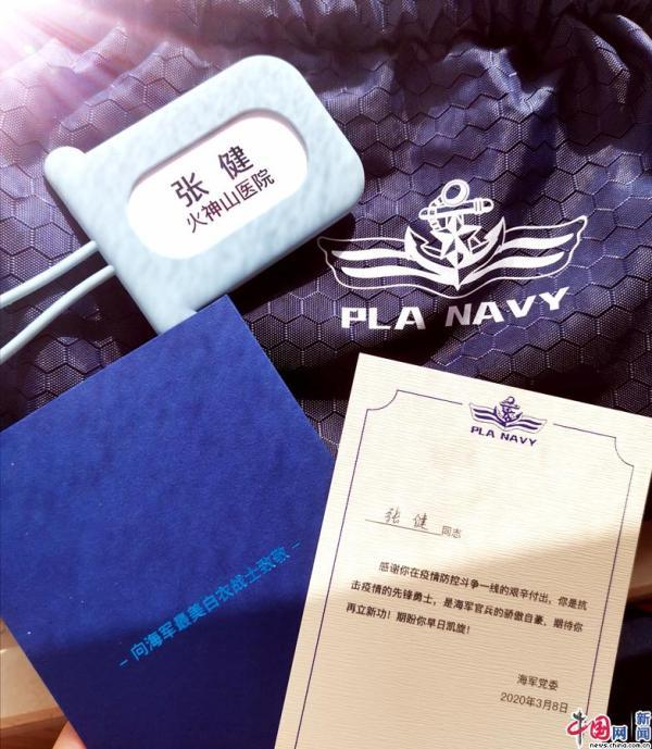 """【战""""疫""""素描】海军党委485份慰问大礼包送达一线"""