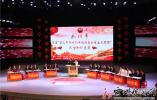 """永州市举行学习""""习近平新时代中国特色社会主义思想""""知识竞赛 江华获一等奖"""