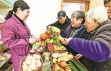 东郊街道居家养老中心开张 可提供老人临时寄养服务