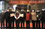 浙江国家紧急医学救援队今日凯旋!