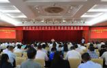 闵行区委书记朱芝松作学习贯彻习近平生态文明思想报告