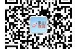 2021年秋季象山中心城区义务段公办学校新生招生工作预告