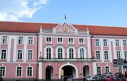 爱沙尼亚国家法院
