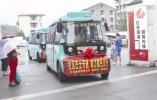 社区巴士+常规公交 鹿城这个项目让4万余人受惠