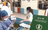 温州15-17岁人群开始接种新冠疫苗