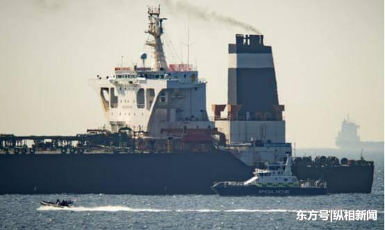 美伊争端,英国也要加入战场了?英国海军扣押伊朗油轮