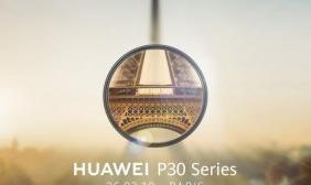 华为P30/P30 Pro将在巴黎首发 采用水滴屏设计