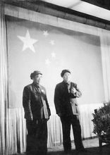 毛泽东主席视察中央团校