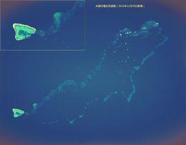 安渡礁 图册