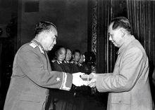 独立自由勋章获得者