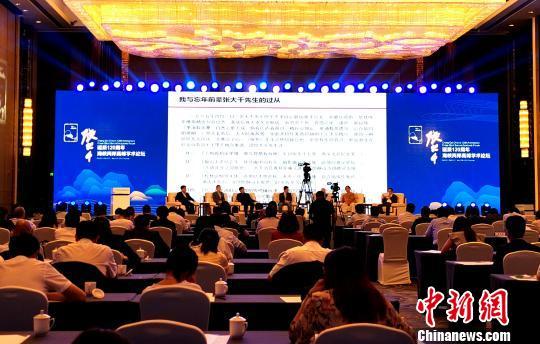 张大千诞辰120周年海峡两岸高峰学术论坛在内江召开