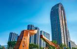 第十四届全运会龙舟决赛22日至25日在温州龙舟运动中心举行 40支国内龙舟劲旅决战瓯海