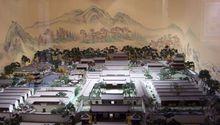 天王府遗址模型