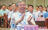 把脉海岛经济发展!中国太平洋学会在威海召开专题报告会