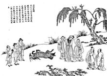 《孔子圣迹图》之《西狩获麟》