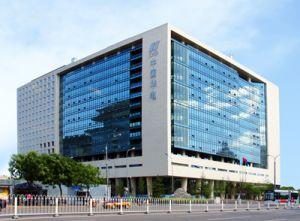 集团公司总部大楼