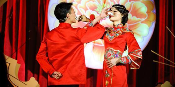 汉族婚礼习俗