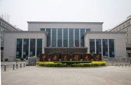 中央民族大学管理学院 图册