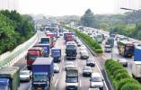 十一黄金周出行大数据:长假中期车流量同比去年大增 小事故增多……