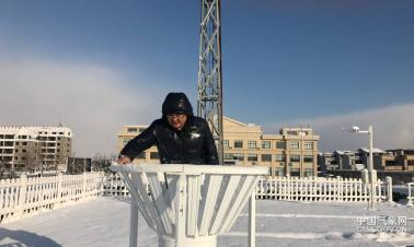 Meteorological services provided in the midst of the snowy weather