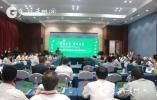 兴仁薏仁米博览会――薏仁米与农业大数据圆桌论坛举行