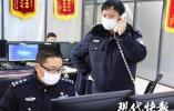 一个月来,江苏公安破获涉疫诈骗429起抓获嫌疑人340名