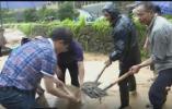 我省多地遭遇强降雨 抢险工作紧急开展