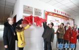重庆城市管理职业学院成立大数据学院、软件工程学院