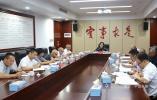 永嘉县委书记王彩莲主持召开座谈会征求老干部对县委全会报告等的意见和建议