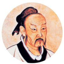 邹鲁文化的杰出代表孟子