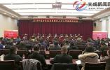 文成县委书记刘中华参加2020年度全县基层党建和人才工作述职评议会