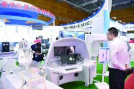 第二十一届中国国际高新技术成果交易会在深圳举行