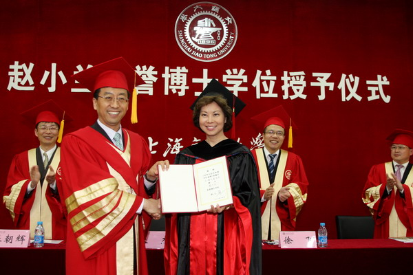 赵小兰多次访问上海交通大学。