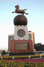 乌鲁木齐中国旅游城市标志