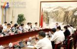 裘東耀主持市政府常務會議 部署全面推進未來社區建設等工作