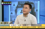 互联网专家郭涛:人工智能炒股可行吗?