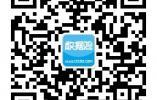贵阳市:大数据助推营商环境优化加速度