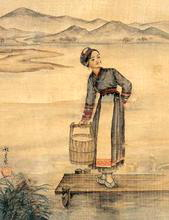庞薰琹作品《提水少女》
