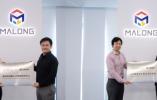 清华码隆联合成立人工智能与人机交互实验室正式挂牌
