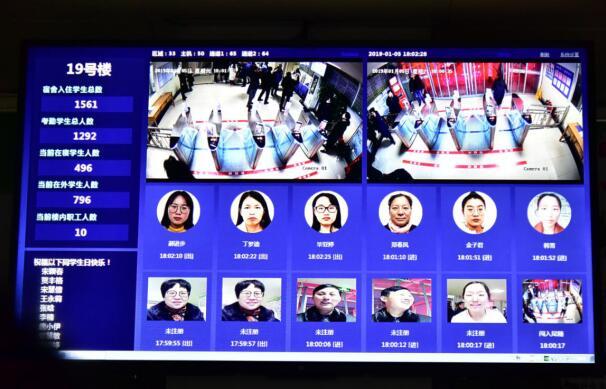 南阳理工学院搭上人工智能快车 人脸识别技术落地