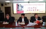 法库县教育局组织学习《习近平的七年知青岁月》