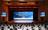 大数据赋能曹县电商产业发展