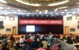 云报集团领导干部学习贯彻习近平新时代中国特色社会主义思想和党的十九大精神系列培训班(第二期)开班